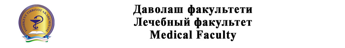 Medical Faculty